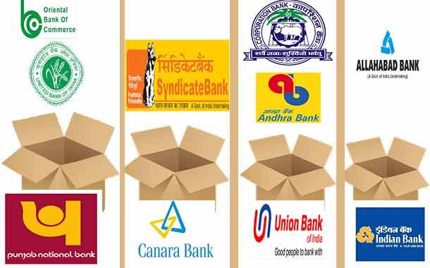 1 अप्रैल से हो चूका है बैंकों का विलय। जानिए ग्राहकों को क्या करना पड़ेगा।