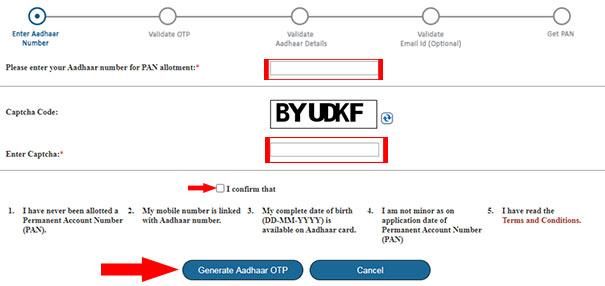 Step 5 to get free pan card online