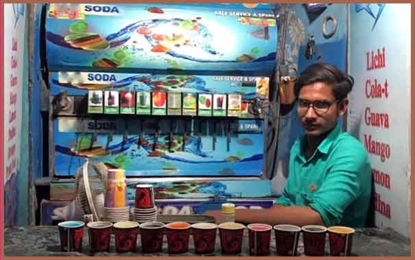 सोडा की दुकान कैसे खोलें? How to Start Soda Shop Business in India.