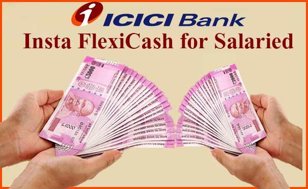 आईसीआईसीआई बैंक ने सैलरी अकाउंट होल्डर के लिए शुरू की Insta  FlexiCash फैसिलिटी.