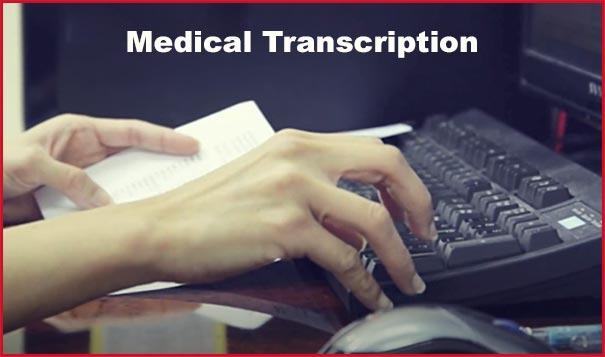मेडिकल ट्रांसक्रिप्शन बिजनेस कैसे शुरू करें? How to Start a Medical Transcription Business.