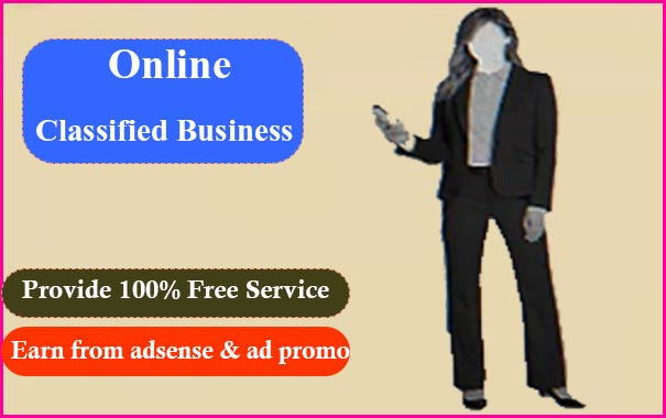 क्लासिफाइड बिजनेस कैसे शुरू करें? How to Start Online Classified Business.