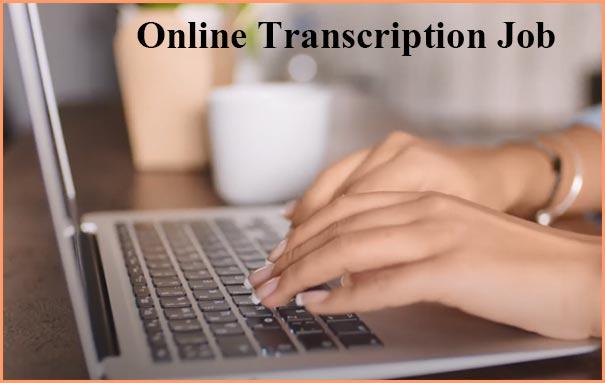 ट्रांसक्रिप्शन जॉब करके पैसे कैसे कमायें? How to do Transcription job Online.