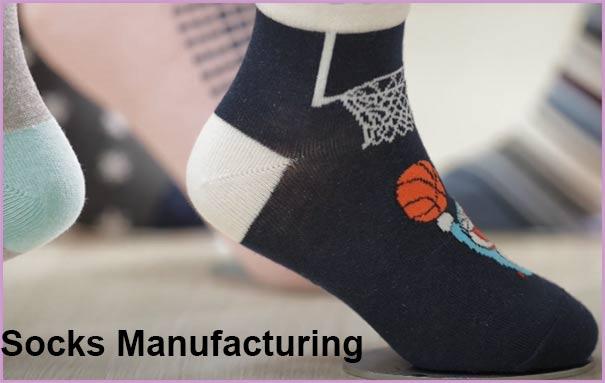 मोज़े बनाने का बिजनेस. Socks Manufacturing Business.