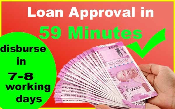 process to get 59 minutes loan for msme