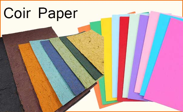 कॉयर पेपर विनिर्माण बिजनेस। Coir Paper Manufacturing Business.