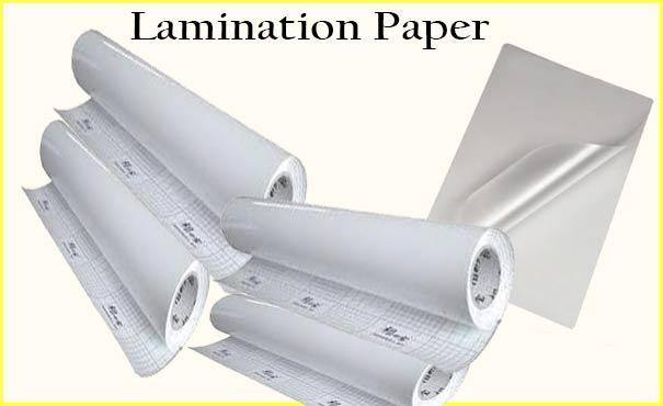 लेमिनेशन पेपर बनाने का बिजनेस। Lamination Paper Manufacturing Business.