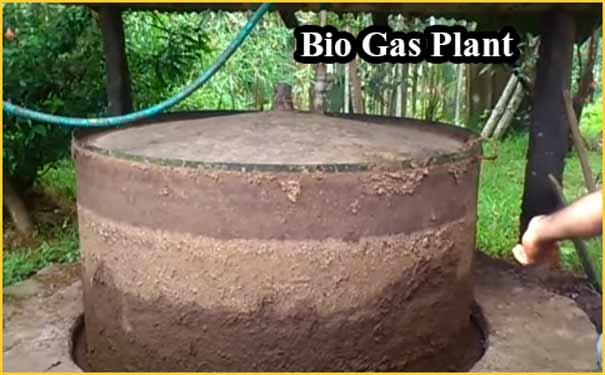 Biogas Plant Information in hindi