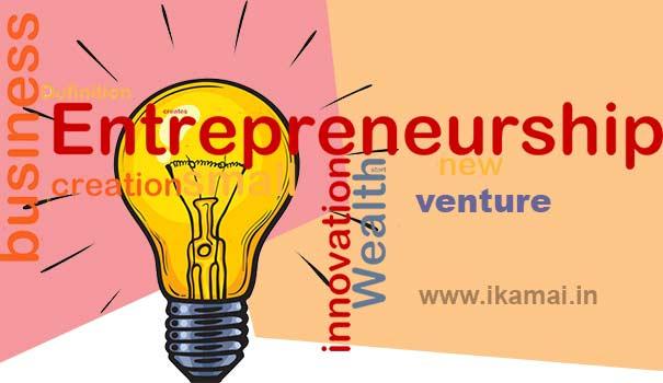 Entrepreneurship kya hai
